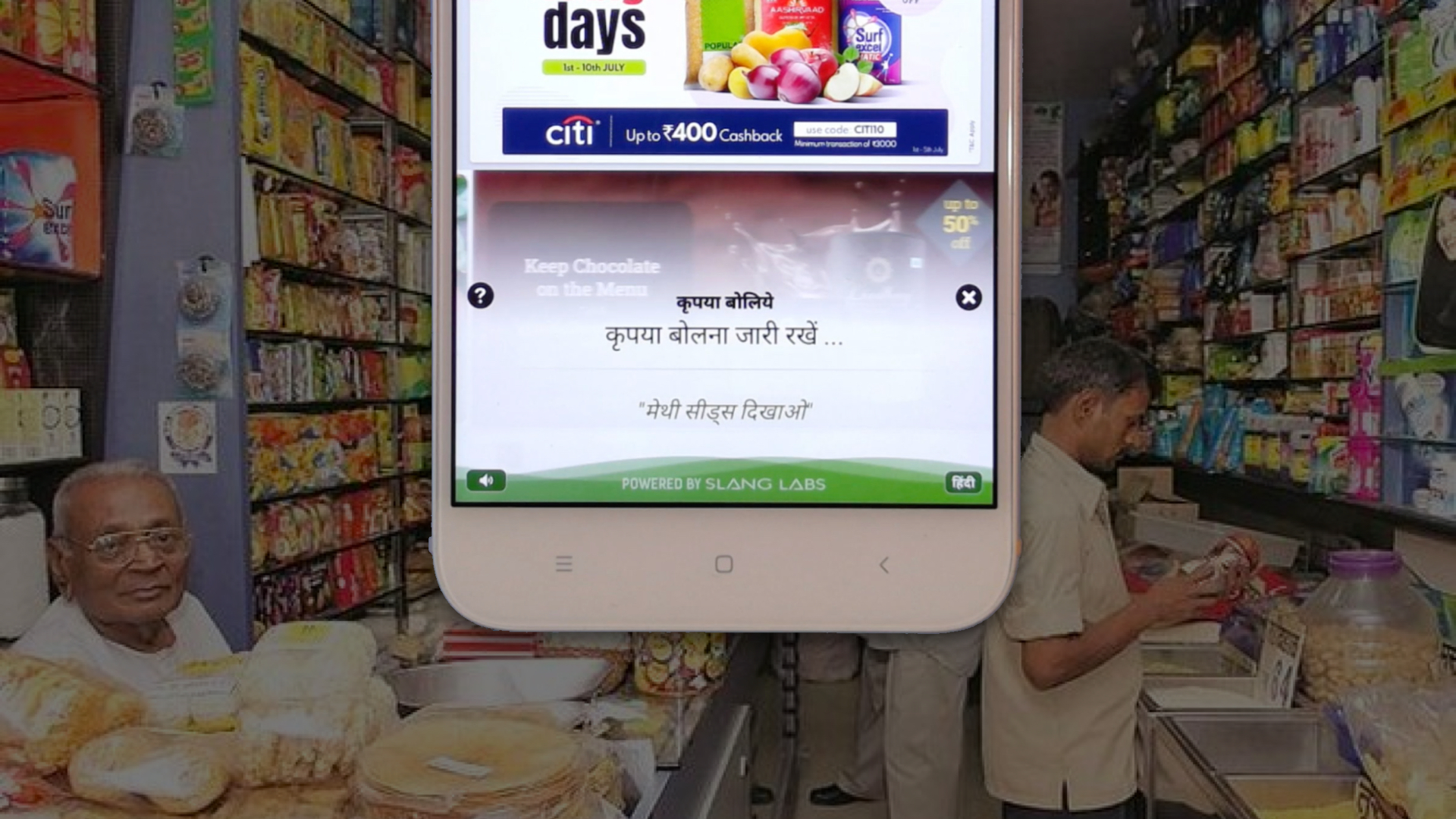 BigBasket with Slang Voice Assistant